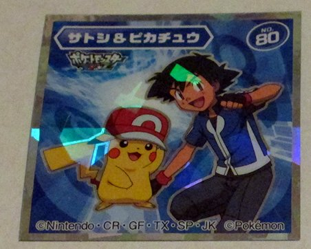 Ash and Pikachu - Sticker
