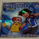 Ash and Pikachu - Sticker