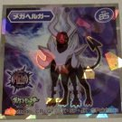 Mega Houndoom Sticker