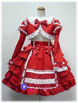 princess lovable dress