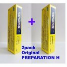 2Pack x 25gr PREPARATION H - with Bio-Dyne & Shark Oil 2 X 25gr