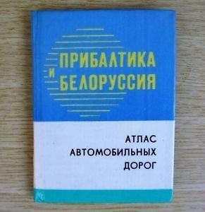 USSR CCCP Vintage Soviet Era Mini Pocket Road Atlas Map Baltic States & Belarus