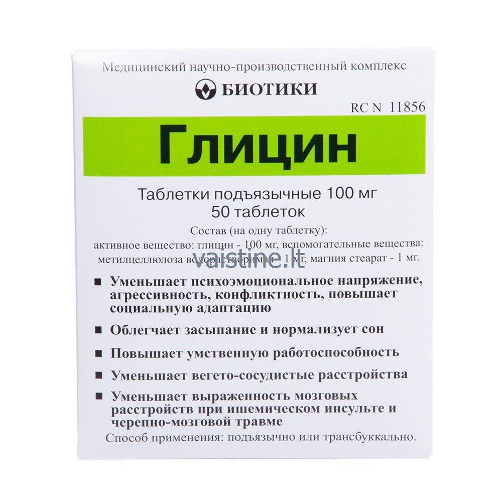 GLICIN (glicine, glycinum, гли�ин),  100mg / 50 tablets
