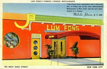 Lum Fong Chinese Restaurant postcard W 52 St. NYC linen postcard