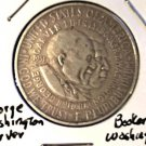 1951 commemorative half dollar