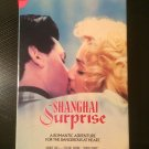 Shanghai Surprise - Used - VHS
