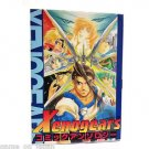 Xenogears Anthology Japanese Manga Japan Import Used