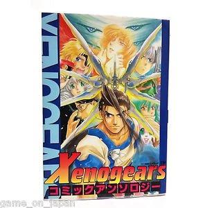 Xenogears Anthology Japanese Manga Japan Import Used