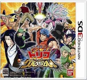 Toriko Gurumega Battle Nintendo 3DS Game Japanese Import Action NEW