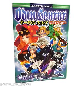 Odin Sphere Anthology Japanese Manga Japan Import Used
