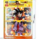 Dragon Ball Z Goku Vegeta Saiyan New Nintendo 3DS XL LLHard Cover Japan Import