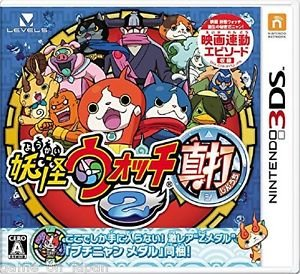 Yokai Watch 2 Shinuchi Nintendo 3DS Game Japanese Import Yo-kai Watch RPG USED
