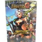 Monster HUnter Frontier G Japanese Manga Capcom Japan Import Used