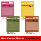 JLPT N3 Shin Kanzen Master 4 Books Japanese Language Proficiency Test