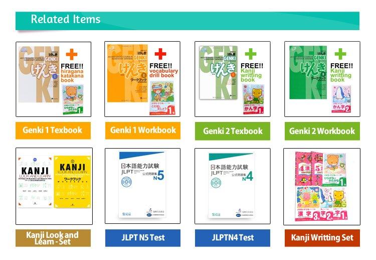 Kanji Look And Learn Textbook Workbook Set Learn Japanese Genki JLPT3 JLPT 4