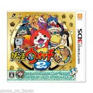 Yokai Watch 2 Honke Nintendo 3DS Game Japanese Import Yo-kai Watch RPG USED