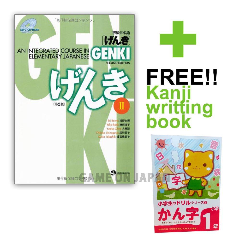 GENKI 2 plus Kanji book Textbook Learn Japanese Book School Workbook JLPT N4