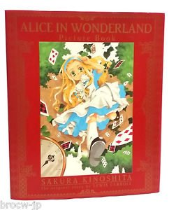 Alice's Adventures in Wonderland Picture Book Japanese Manga Kanji Hiragana
