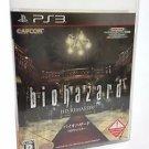 Resident Evil Hd Remaster PS3 Biohazard Capcom Japanese Version Multi-Language