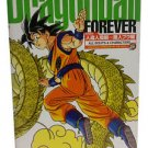 Dragon Ball Z Anime All Fights and Charachters DBZ Saiyan Goku Jump Manga Japan