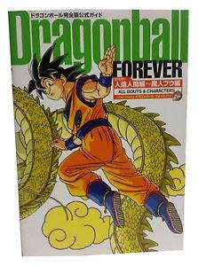 Dragon Ball Z Anime All Fights and Charachters DBZ Saiyan Goku Jump Manga Japan