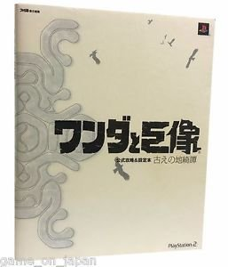 Shadow of the Colossus PS2 Strategy Guide and Concept Art Book Japan Import RARE