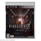 Resident Evil 0 Hd Remaster PS3 Biohazard  Japanese Version Multi-Language NEW