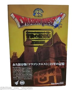 Dragon Quest 25th anniversary History Book from DQ 1 to Dq 9 Japan Import