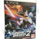 Gundam Breaker 2 PS3 Namco Bandai Japanese Game Used