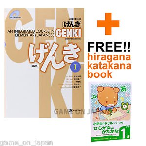 GENKI 1 Hiragana Katakana Textbook Learn Japanese Book School Workbook JLPT N5