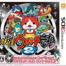Yokai Watch 2 Ganso Nintendo 3DS Game Japanese Import Yo-kai Watch RPG USED