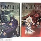 Final Fantasy IV Novel FF 4 Japanese Book Kanji Hiragana Reading Set of 2 Books