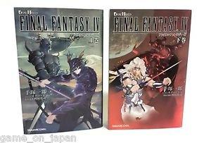 Final Fantasy IV Novel FF 4 Japanese Book Kanji Hiragana Reading Set of 2 Books