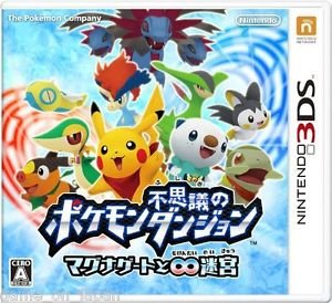 Pokemon Mystery Dungeon Gates to Infinity Nintendo 3DS Japanese Import RPG