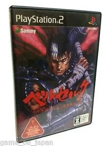 Berserk Millennium Falcon PS2 Playstation 2 Japan Import Rare Used