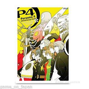 Persona 4 Artwork Official Design Works Atlus Japan Import Used