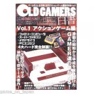 Old Gamers vol1 Action games Snes Nes PCengine Megadrive retro games