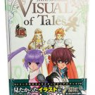 Visual of Tales - Illustrations from Tales of Phantasia to Tales of Graces