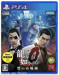 Yakuza 0 Ryu ga gotoku Zero Japan Import PS4 SEGA Japanese Game NEW