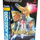 Phantasy Star 1 Sega Ages PS2 Japanese RPG Japan Import Rare Used