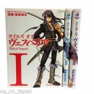 Tales of Vesperia Japanese Manga Japan Import Set of 3 Books Used