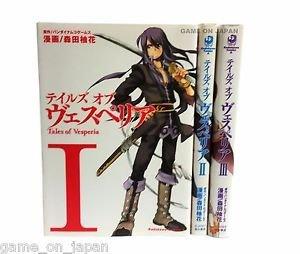 Tales of Vesperia Japanese Manga Japan Import Set of 3 Books Used