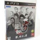 Yakuza 5 Ryu Ga Gotoku 5 Japan Import PS3 SEGA Japanese Game Used