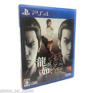 Yakuza Ryu ga gotoku Kiwami Japan Import PS4 SEGA Japanese Game USED