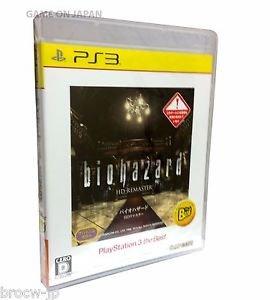Resident Evil Hd Remaster PS3 Biohazard  Japanese Version Multi-Language NEW