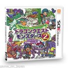 Dragon Quest Monsters 2 DQM 2 Nintendo 3DS Game Japanese RPG