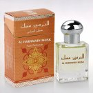 Al Haramain Musk 15ml Attar Concentrated Perfume Oil by Ambrosial