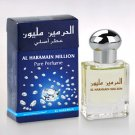 Al Haramain Million 15ml Attar Concentrated Perfume Oil by Ambrosial
