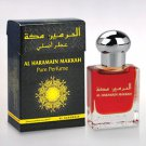 Al Haramain Makkah 15ml Attar Concentrated Perfume Oil by Ambrosial