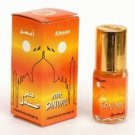 Attar Sandal 3ml Ahsan Oriental Arabian Perfume Oil by Ambrosial